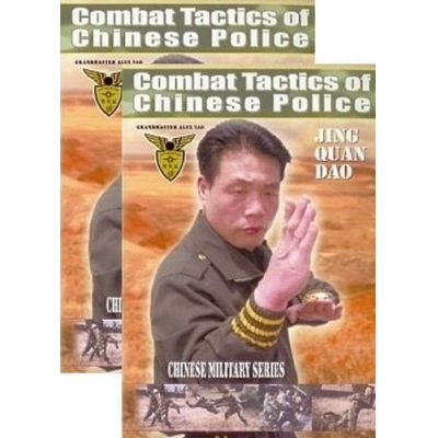 Combat Tactics of Chinese Police | CHINPOLSET
