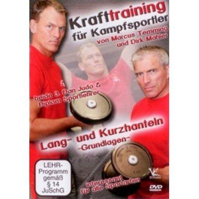 Krafttraining für Kampfsportler | VPM-75 / EAN:4260161810757