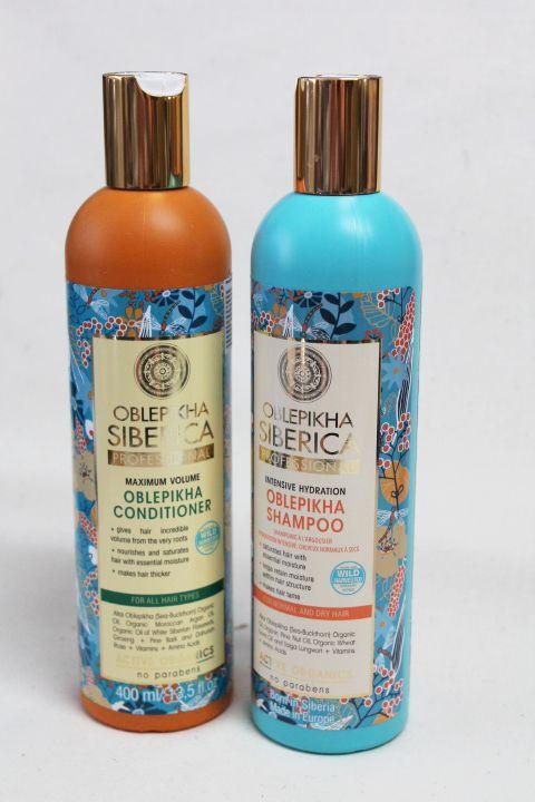 sanddorn shampoo balsam trockenes haar und volumen je 400 ml. Black Bedroom Furniture Sets. Home Design Ideas